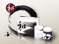 中国风茶叶包装展示