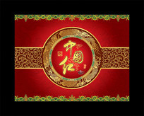 中国红铁观音茶叶包装