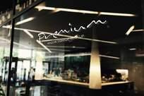 餐厅门店logo标志贴图模板
