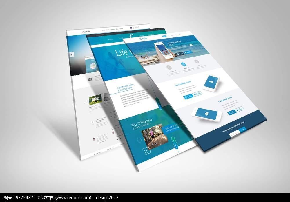 扁平化网页模板手机app界面展示ui设计模板