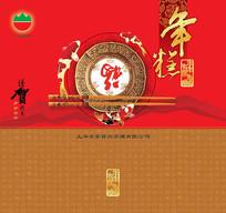 春节年糕包装