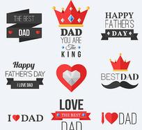 父亲节标签设计
