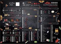黑色饭店火锅餐单菜单