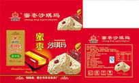 蜜枣沙琪玛食品包装