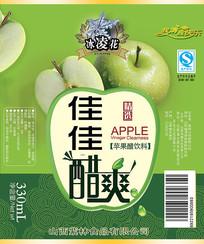 苹果醋饮料外包装PSD