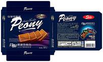 巧克力包装设计下载