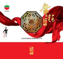 中国风年糕包装设计