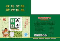 中式绿豆粉皮食品包装
