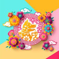 传统节日狗年喜庆剪贴矢量