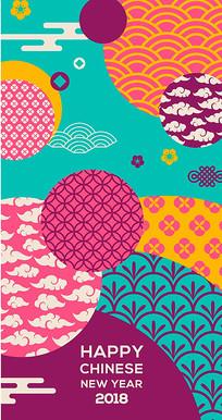 狗年传统花纹海报