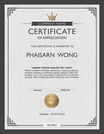 灰色荣誉证书设计eps