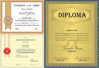 金色荣誉证书设计