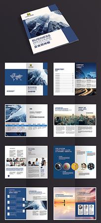 高档大气蓝色商务企业公司宣传画册模板