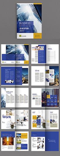 简约蓝色商务企业宣传画册模板