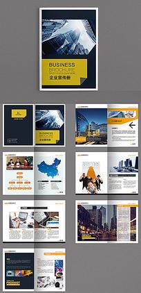 简约鲜明橙色商务企业宣传画册模板