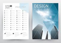 几何元素画册封面eps