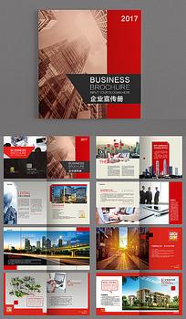 经典黑红商务企业宣传画册模板