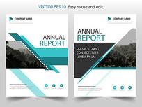 年度报告画册封面eps