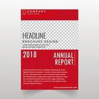 设计感年度报告画册