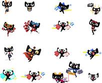 天猫卡通形象天猫表情素材