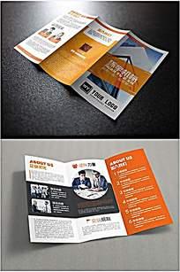 橙色实用经典商务金融企业宣传企业介绍三折页宣传单内外页样机贴图
