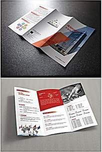 简洁红色经典大气商务企业宣传企业介绍三折页宣传单PSD模板