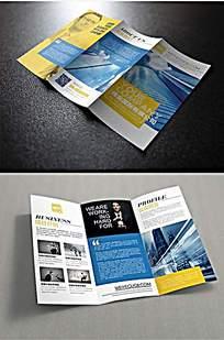 简洁时尚黄蓝商务企业宣传企业介绍三折页宣传单PSD模板