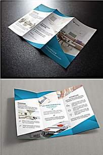 简洁时尚蓝色家居家装企业宣传企业介绍三折页宣传单PSD模板