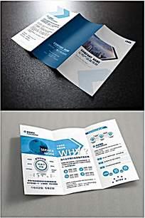 简洁时尚蓝色企业宣传企业介绍三折页宣传单PSD模板