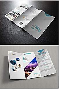 简洁时尚蓝色商务企业宣传企业介绍三折页宣传单PSD模板