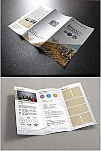 简约都市繁华商业房地产楼盘介绍三折页宣传单内外页展示样机贴图