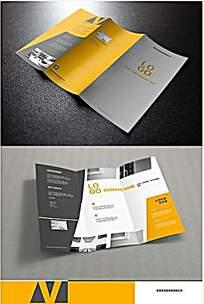 简约时尚灰黄金融商务企业宣传企业介绍三折页宣传单内外页样机贴图