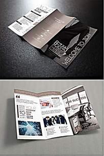 经典大气商务商业企业宣传企业介绍三折页宣传单PSD模板