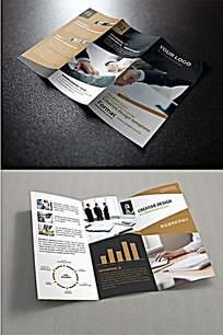 经典大气商务商业企业宣传企业介绍三折页宣传单内外页展示样机贴图