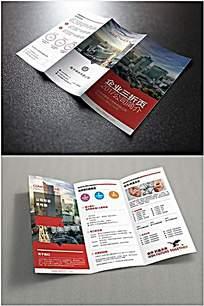 激情红色经典大气企业宣传企业介绍三折页宣传单PSD模板