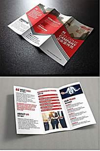 激情红色企业宣传企业介绍三折页宣传单PSD模板