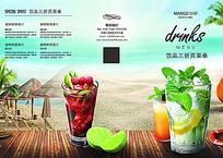 清新多彩新鲜果蔬饮品鲜榨果汁菜单价目单PSD模板