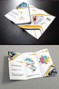 时尚多彩企业宣传企业介绍三折页宣传单PSD模板