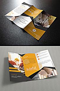 时尚活力黄色金融商务企业宣传企业介绍三折页宣传单内外页样机贴图