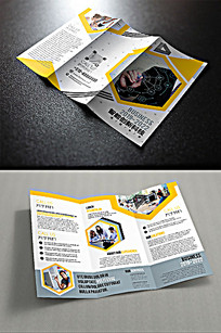 时尚活力灰黄金融商务企业宣传企业介绍三折页宣传单内外页样机贴图