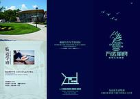 书香底蕴景观园林简约蓝色学府旁房地产楼盘介绍三折页宣传单PSD模板