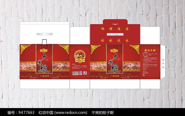 端午传统粽子包装图片
