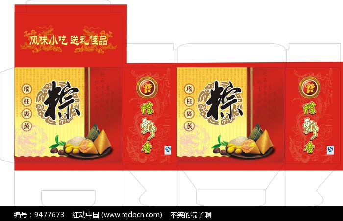 端午节粽子包装图片