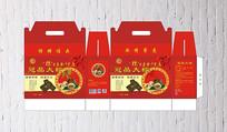 端午节粽子包装设计