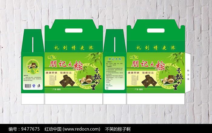 端午绿色粽子包装图片