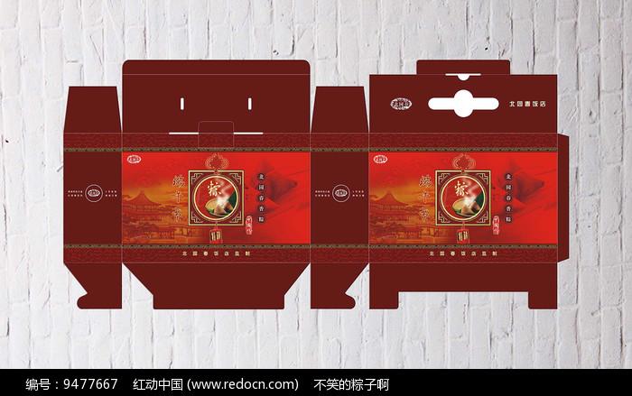 端午粽子包装盒图片
