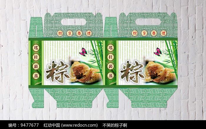 端午粽子包装模板图片