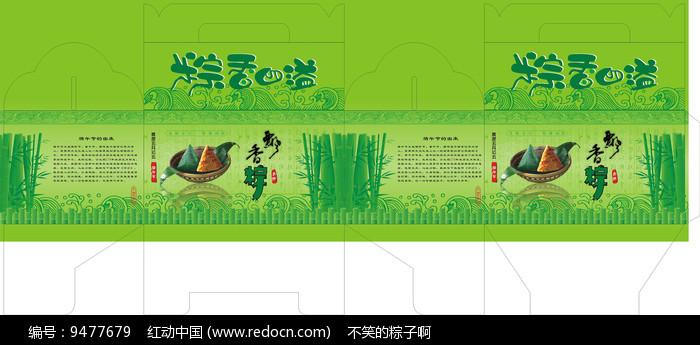 端午粽子盒设计图片