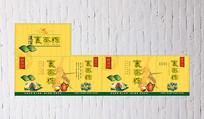 黄色调端午粽子包装