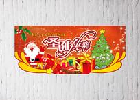 圣诞吊牌设计